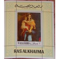 1970 Рас аль Хайма Живопись Рождество Мадонна  БЛОК **