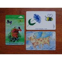 """Набор карт """"Детские рисунки"""" (3 шт.)"""
