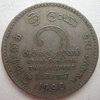 Шри-Ланка 2 рупии 1996 г. (g)