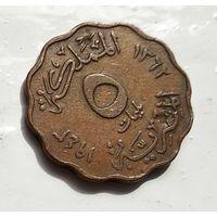 Египет 5 миллим, 1943 5-3-18