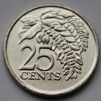 Тринидад и Тобаго, 25 центов 2012 г.