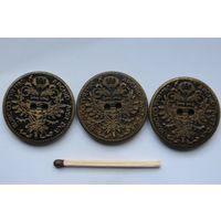 Пуговицы с гербом.(диаметр 3 см), 0.80 за шт.