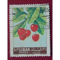 Ливан 1963г. Вишни.