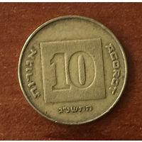 Израиль, 10 агорот 1993