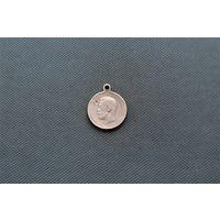 Медаль 1896 г В честь коронации Николая-2 серебро