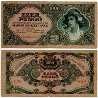 Венгрия. 1000 пенго (образца 1945 года, P118a)