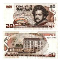 Банкнота - Австрия, 20 шиллингов, 1986г.