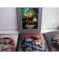 Звездные войны Начало&Трилогия (6DVD)