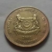 5 центов, Сингапур 2001 г.