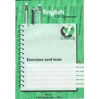 С.Осечкова. Английский язык,7 класс. Сборник тестов и заданий.