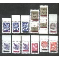 Казахстан Местный выпуск г.Джезказган 1993 г