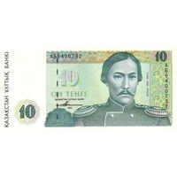 Казахстан 10 тенге 1993 UNC