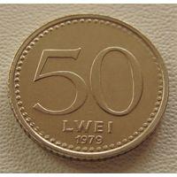 Ангола. 50 лвей 1979 год  KM#90