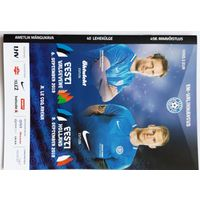 Квалификация ЕВРО-2020. Эстония - Беларусь. 6.09.2019