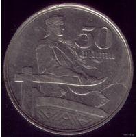50 сантимов 1922 год Латвия