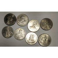 Монеты короли и одна дама одним лотом