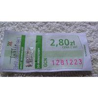 Польский талон на проезд 2.8 зл. распродажа
