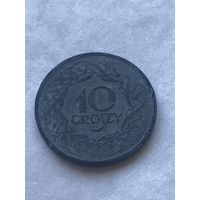 10 грошей 1923, цинк