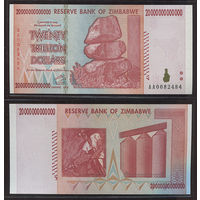 "Распродажа коллекции. Зимбабве. 20 000 000 000 000 долларов 2008 года (P-89a - 2007-2008 ""Chiremba Rocks"" Issue)"