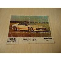 РАСПРОДАЖА ВСЕГО!!! Вкладыш Turbo из серии номеров 51 - 120. Номер 111