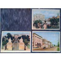 Виды Москвы. 1957 г. Чистые. 6 открыток. Цена за 1.