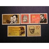 ГДР, 1983-85 Знаменитые люди (4)