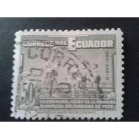 Эквадор 1938 баскетбол