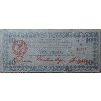 Филиппины 10 песо 1943 г. Р.S488