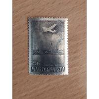 Авиапочта, Венгрия, 1955 год, 1 марка (цена Michel 20$)