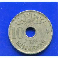 Египет 10 миллимов 1917