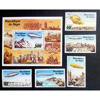 Нигер 1976 г. Дирижабли. Авиация. История воздухоплавания, полная серия из 5 марок + Блок #0142-Т1P30
