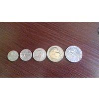 Сборный лот юбилейных монет ссср