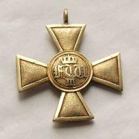 Крест Пруссия за 25 лет выслуги