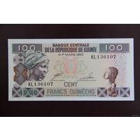 Гвинея 100 франков 1998 UNC