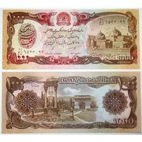 Афганистан, 1000 афгани  UNC    распродажа