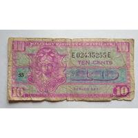 США. 10 центов 1954г. Серия 521. Для Армии