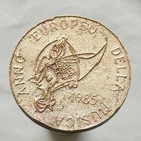 Памятная медаль Европейский год музыки итальянский комитет