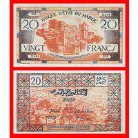 [КОПИЯ] Марокко 20 франков 1943г.(ND)