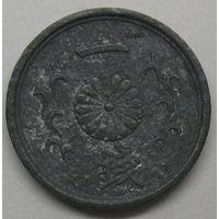 Япония 1 сен 1944 года