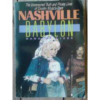 Книга о звездах Кантри музыки - Nashville Babylon