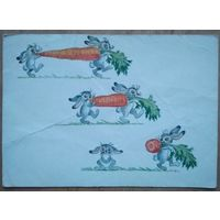 Битный М. Как зайка помог морковку нести. 1962 Чистая.