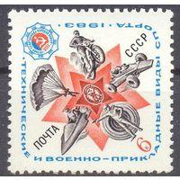 СССР спорт техника парашют мотоцикл
