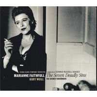 "Marianne Faithfull ""The Seven Deadly Sins"" Audio CD, 1998, digipak"