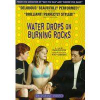 Капли дождя на раскалённых скалах / Gouttes d'eau sur pierres brulantes (Франсуа Озон / Francois Ozon) DVD5