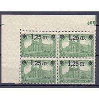 Германия Стандарт 1,25/1 м КВАРТ (**) 1920 г