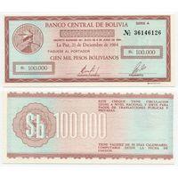 Боливия. 100 000 песо (образца 1984 года, P188, UNC)