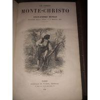 """""""Граф Монте-Кристо"""". Александр Дюма отец. Прижизненное издание 1860 года, 2 книги на французском языке"""