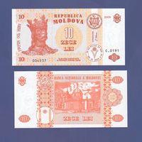 Банкнота Молдова 10 лей 2009 UNC ПРЕСС