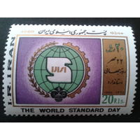 Иран 1985 день почты ВПС
