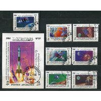 Космос. Афганистан. 1984. Полная серия 7 марок + блок